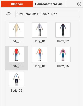 CrazyTalk Animator  Файлы, папки, расширения