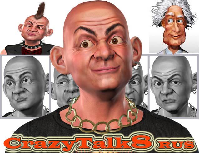 CrazyTalk 8 RUS
