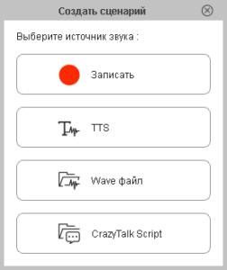 Применяем текстовый эффект