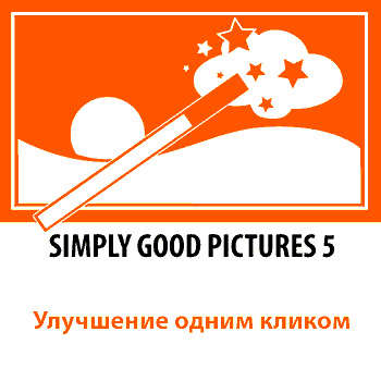 Simply Good Pictures