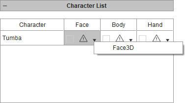 включение Face3D