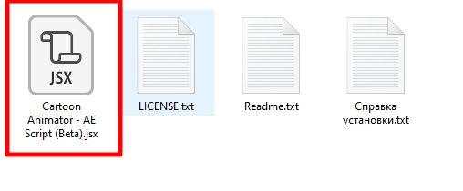 AE Script